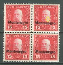 MONTENEGRO 1918 AUSTRIAN OCC. WWI - Monteuogro ERROR block of 4 MNH/MH rare