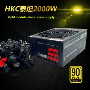 HKC Titan 2000W 90plus Gold Multi-channel Platform Module Silent Power Supply