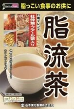 Yamamoto Kanpo Fat flow Tea 10 g 24 bags Detox Weight loss Health Beauty Japan