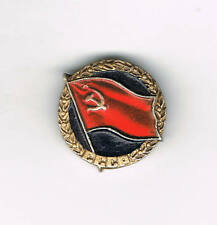 Old SOVIET UNION 'RED FLAG' pin badge (Russian/USSR/Communist)
