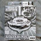 Dark Gaia Dragoon - Takara Beyblade V-Force Fierce Battle Strata Japan Limited
