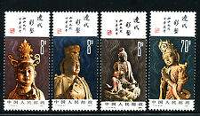 CHINA PRC 1982 T74, Scott 1816-19 Colour Sculptures of Liao Dynasty 辽代彩塑 MNH