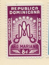 Dominican Republic 1930s Air Stamp Early Issue Fine Mint Hinged 8c. 168470