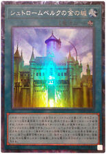 CP18-JP010 - Yugioh - Japanese - Golden Castle of Stromberg - Collectors