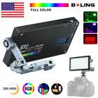 Boling BL-P1 RGB LED Video Light 2500K-8500K Camera Camcorder Video Light Panel