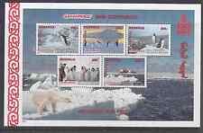 Greenpeace 1997 Mongolia /  Penguins 5v in  m/s  ** mnh