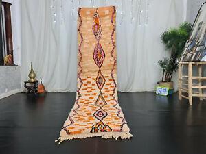 "Moroccan Boujad Handmade Runner Rug 2'5""x9'9"" Geometric Orange Wool Bohemian Rug"