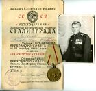 "Soviet Russian ARMY WW2 Medal ""For Defense of the STALINGRAD"" for Soviet Gunner"