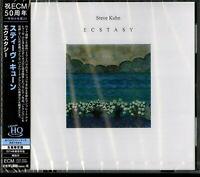 STEVE KUHN-ECSTASY-JAPAN UHQCD Ltd/Ed D73