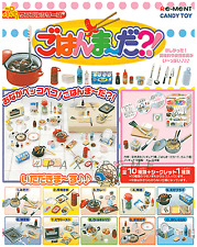 Re-ment #21 Gohan Mada Miniature Kitchenware Food RARE set of 10 SALE