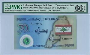 "Lebanon 50.000 Livres P96 2013 PMG66EPQ s/n D/00 0039977 ""Commemorative"" Polymer"