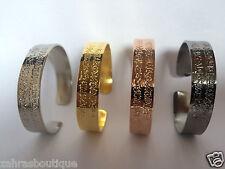 Ayat Al Kursi Bangle hand crafted solid polished metal - adjustable perfect gift