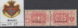 ITALY SOMALIA Pacchi Sassone n.15  cv 290$ MNH**