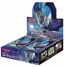 Pokemon Sun & Moon Collection MOON Japanese Booster Box Sealed *SHIPS FROM USA*
