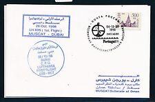 67433) LH FF Dubai VAE - Muscat Oman 25.10.98, Karte card Russland  ab SPA