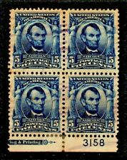 304 SCARCE XF USED PLATE # AND INSCRIPTION BLOCK OF FOUR, FREE SHIPPING IN USA