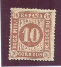 SELLOS ESPAÑA EDIFIL Nº94 ISABEL II 10 MIL CON CHANELA