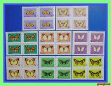 North Vietnam Butterflies Set 8 Block 4 MNH NGAI