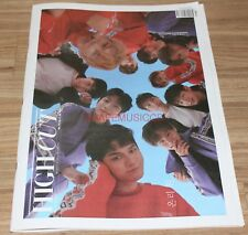 HIGH CUT VOL.216 WANNA ONE NEWKIDD KOREA MAGAZINE TABLOID TYPE A NEW