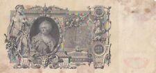 1910 Russia 100 Rubles Note, Pick 13b; Shipov