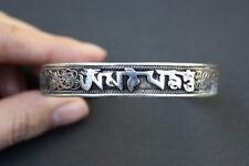 Tibetan Delicate Lotus Filigree Mantra OM Mani Padme Hum Amulet Cuff Bracelet