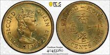 Hong Kong Queen Elizabeth 10 cents 1980 KEY DATE uncirculated PCGS UNC residue