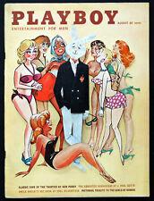 August 1961 PLAYBOY Magazine & CENTERFOLD / Karen Thompson ELLA FITZGERALD Jazz
