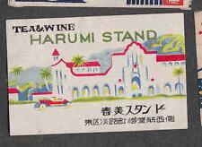 Ancienne    étiquette Allumettes   Japon NN926 Voiture
