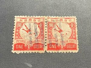 China 1897 imperial geese $1 dragon VF used pair
