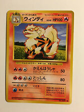 Pokemon Card / Carte Arcanine LV.45 No.059 Card Game (1996)