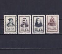 CHINA 1953, Sc#202-205, MLH
