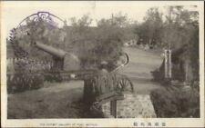 Port Arthur China Exhibit Gallery c1910 Postcard chn