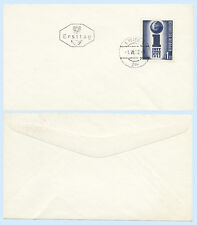 Austria 1956 #581 Intl Socialist Youth Camp First Day Cover Fdc - Scarce