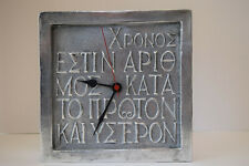Handcrafted Metal Clock from Paros, Greece. Item is free-standing.