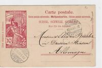 switzerland 1900  u.p.u.  stamps  stationary card ref r13215