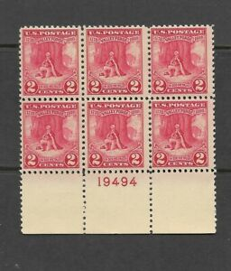 US Scott #645 mint never hinged pl# block of 6 Valley Forge Issue 1928 og f/vf