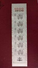 Carnet de timbres Journée du timbre 1988 non plié