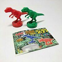 2003 Yujin Japan Lot 2x TYRANNOSAURUS REX TREX MAGNETS Green Dinosaur Toy Figure