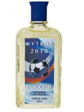 NEW! Souvenir 2018 Soccer/ Novaya Zaraya Russian Eau de Cologne 85 ml