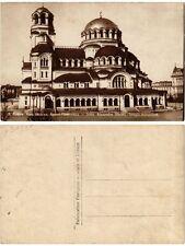 CPA SOFIA Alexandre Nevski. Temple-monument. BULGARIA (402645)