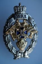 RARE Russian Badge Best precinct police Commissioner of the Ministry of internal
