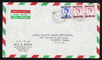 QEII Great Britain overprinted stamps on 1954 Air Mail cover Bahrain to Texas US