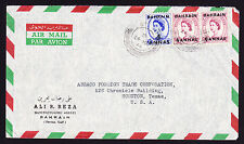 QEII GRAN BRETAGNA FRANCOBOLLI SOVRASTAMPATI SU 1954 Posta aerea cover Bahrain IN TEXAS USA