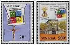 Timbres Religion Sénégal 846/7 ** lot 24407