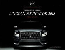 Lincoln Navigator SUV car (made in USA for Russia) _2018 Prospekt / Brochure