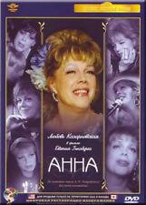 ANNA / RUSSIAN MELODRAMA, MUSICAL (DVD NTSC)