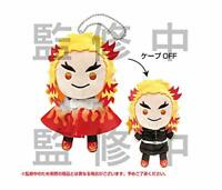 Demon Slayer Kimetsu mascot Plush Doll Stuffed toy Kyojuro Rengoku 150mm JAPAN