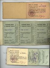 1942 1948 Russia USSR War Paper Money Transportation Certificate Coupons Booklet