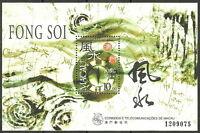 China Macau - Feng Shui - Die fünf Elemente postfrisch 1997 Mi. 942 Block 49