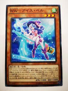 YU-GI-OH carte card A10 japanese japan Konami Wind Witch - Ice Bell RATE-JP007